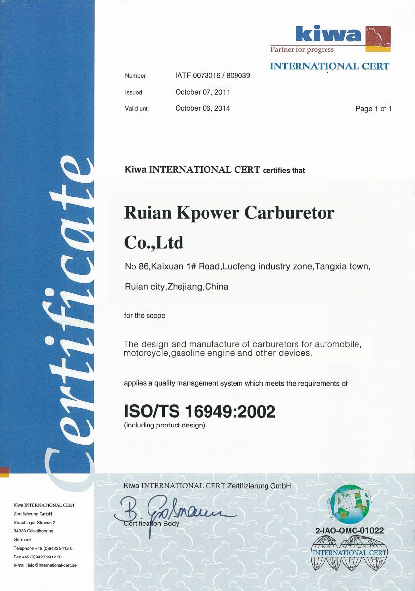 Certification kpower carburetor china carburetor manufacturer kpower ts169492002 certification xflitez Images